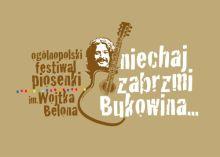 Ruszyły zgłoszenia do XII edycji Festiwalu Piosenki im. W. Belona